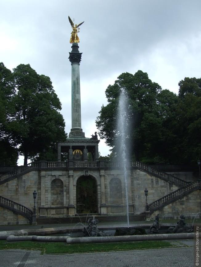 Ангел Мира. Мюнхен.