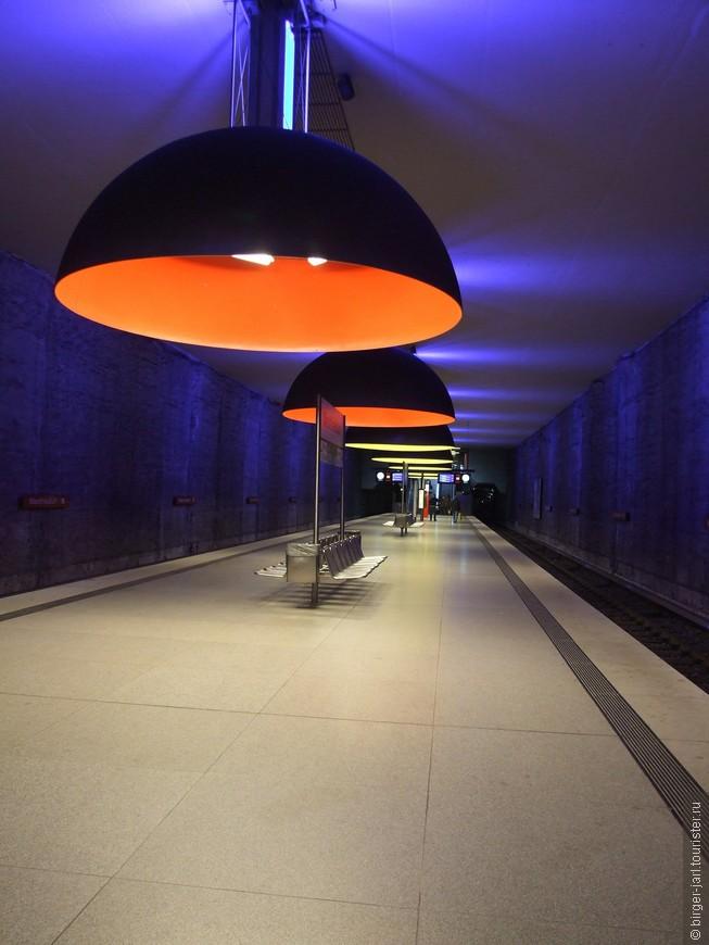 Станция метро Westfreidhof. Мюнхен.