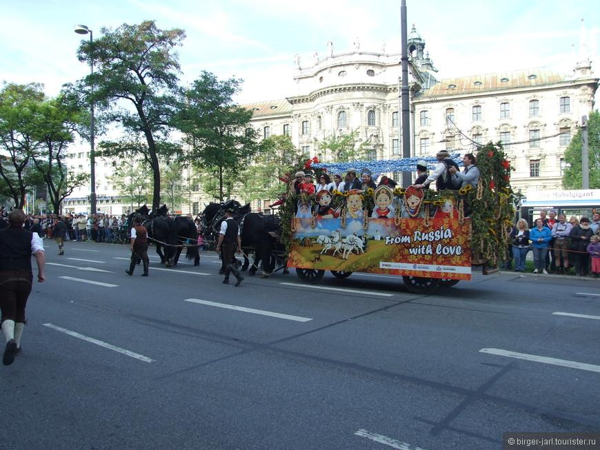 22 сентября. Большой парад на Октоберфест.