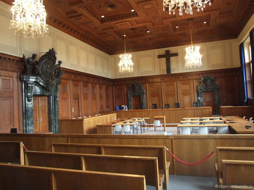 Зал 600. Здесь состоялся Нюрнбергский процесс.
