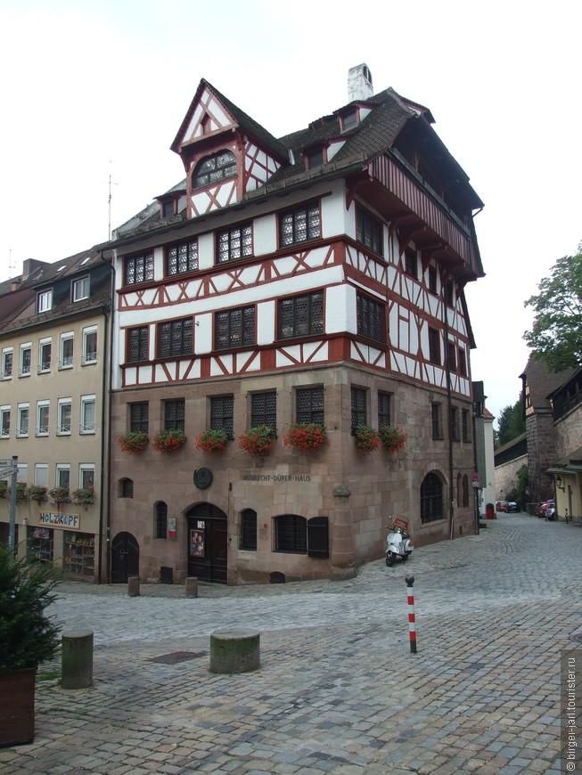 Дом-музей Альбрехта Дюрера. Нюрнберг.