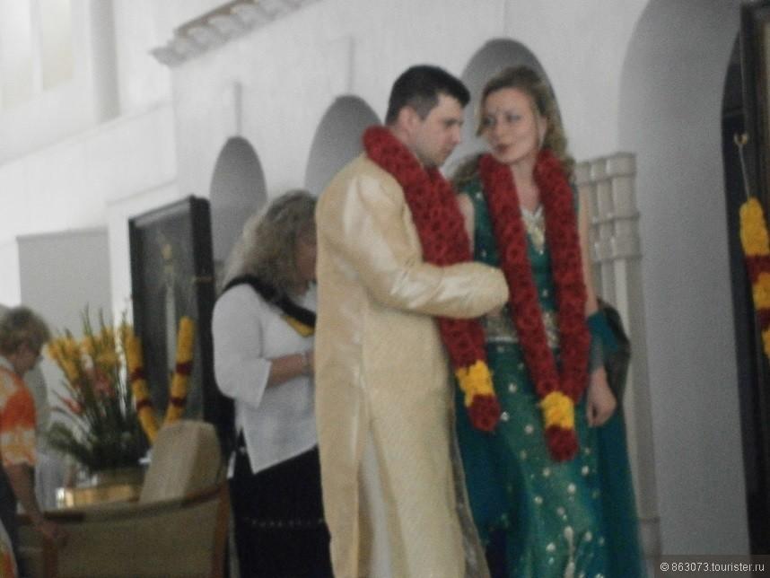 Свадьба Россиян в индийском Ашраме.