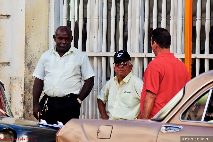 Cuba [Santiago De Cuba][01.02.2011][03].jpg