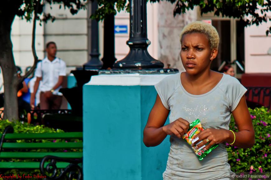 Cuba [Santiago De Cuba][01.02.2011][08].jpg