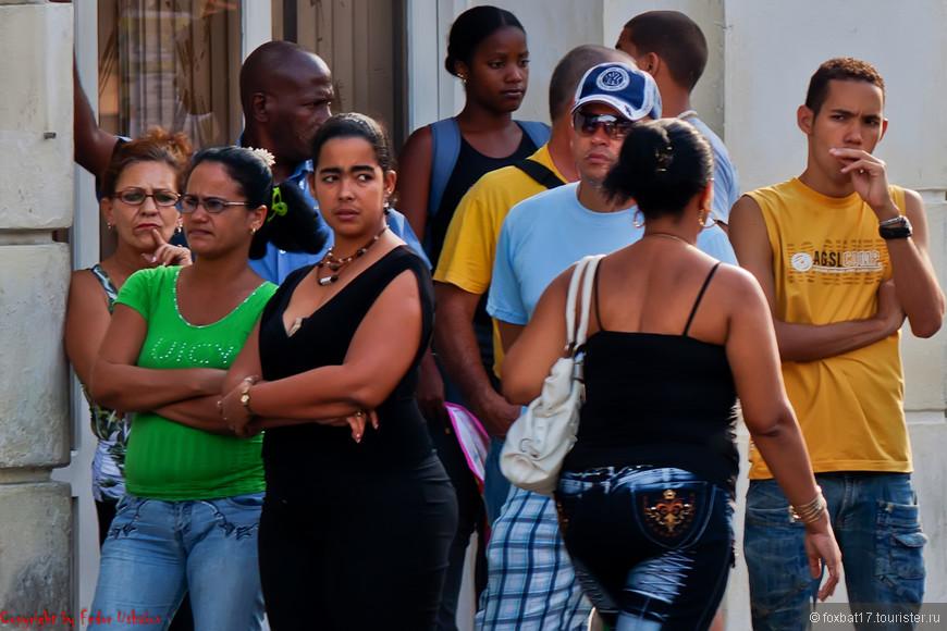 Cuba [Santiago De Cuba][01.02.2011][11].jpg
