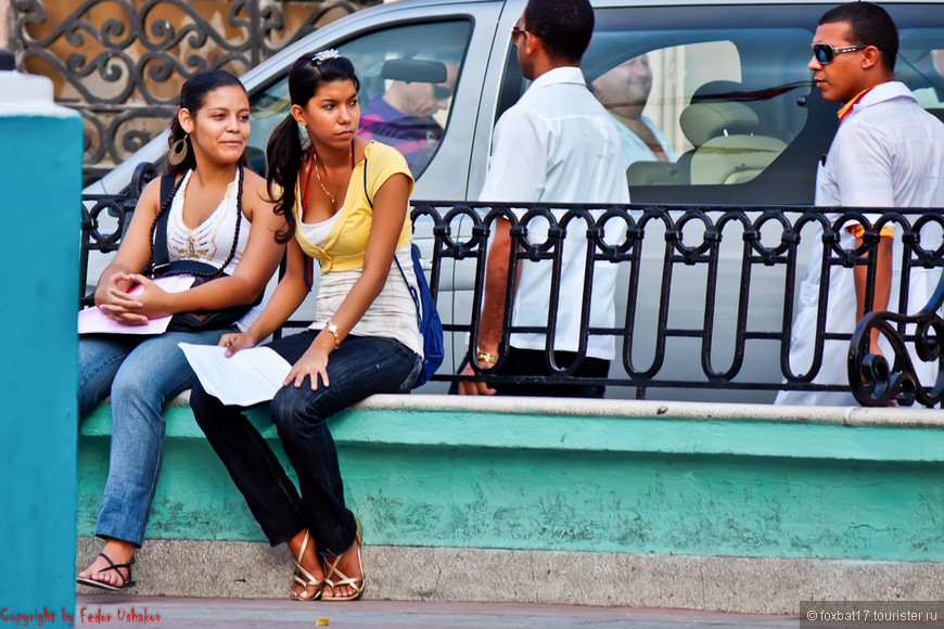 Cuba [Santiago De Cuba][01.02.2011][14].jpg