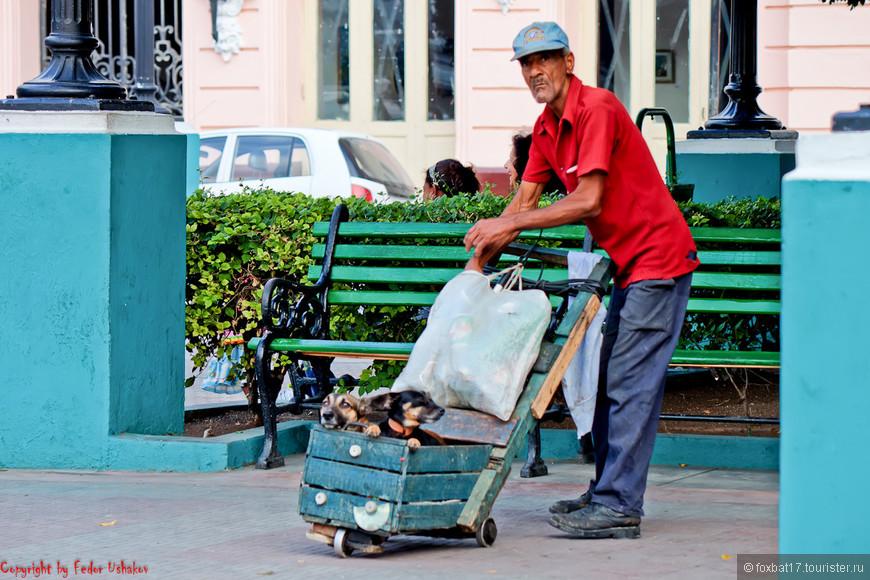 Cuba [Santiago De Cuba][01.02.2011][16].jpg
