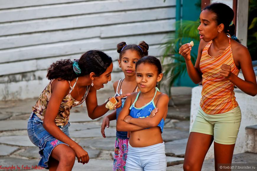 Cuba [Santiago De Cuba][01.02.2011][19].jpg