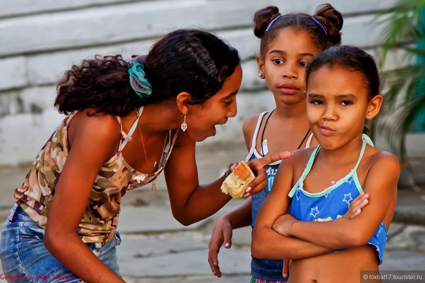 Cuba [Santiago De Cuba][01.02.2011][20].jpg