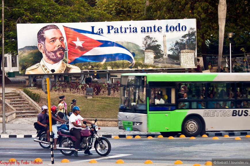 Cuba [Santiago De Cuba][01.02.2011][24].jpg