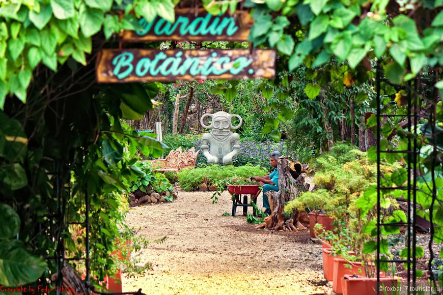 Cuba [29.01.2011][Paradisus Rio De Oro Resort & Spa][15].jpg