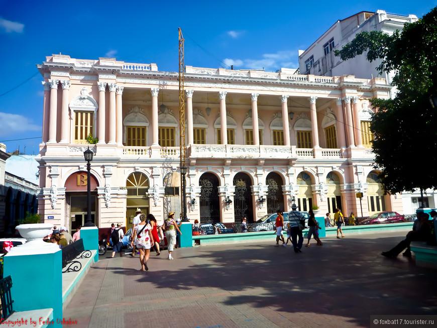 Cuba [30.01.2011][Santiago de Cuba][07].jpg