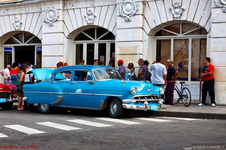 Cuba [Cars & Buses][30.01.2011][12].jpg