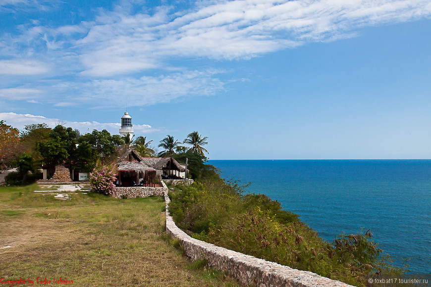 Cuba [30.01.2011][Fortress][15](01).jpg