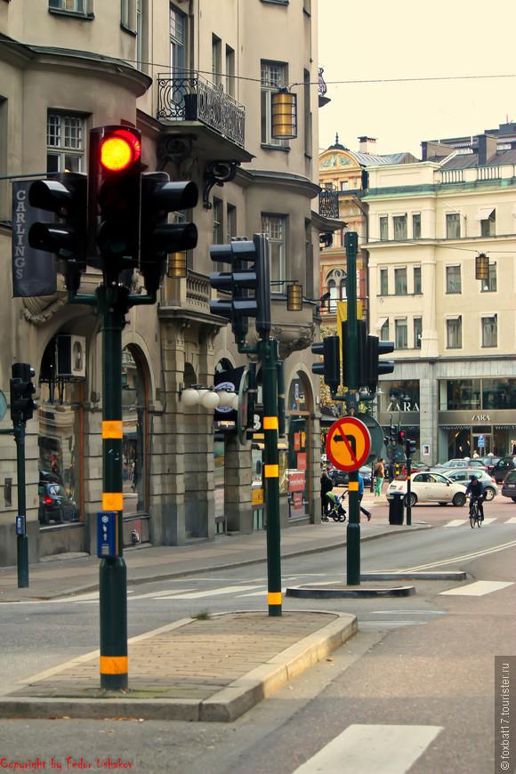 Sweden [Stockholm][City][I][10.2012][06].JPG