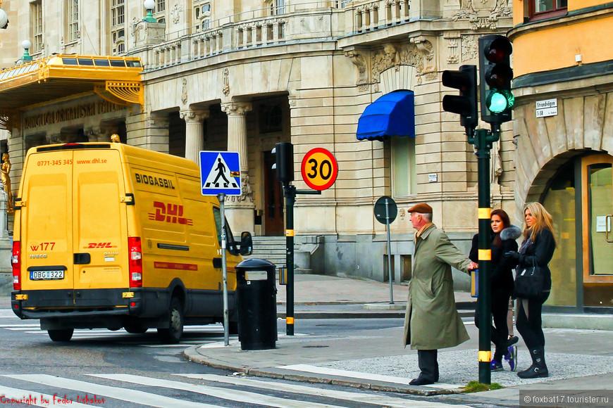 Sweden [Stockholm][City][I][10.2012][09].JPG