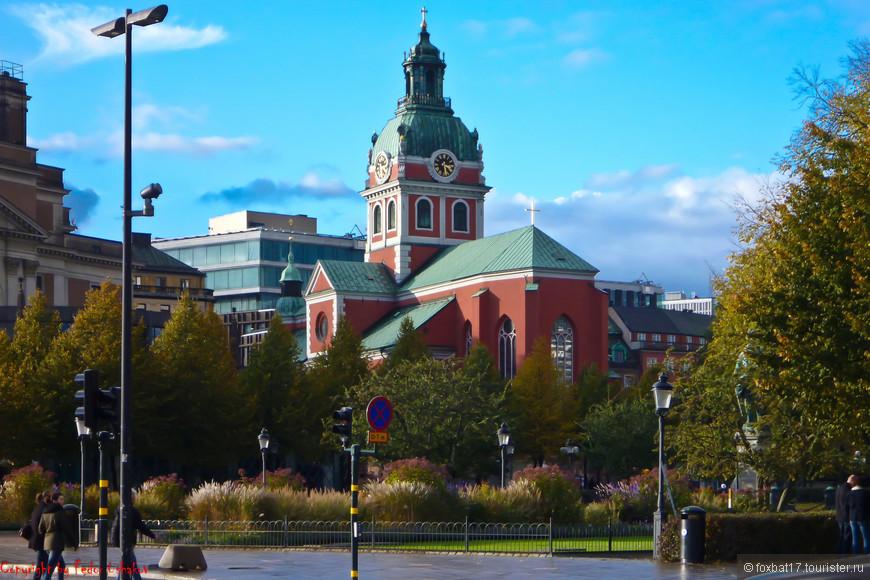 Sweden [Stockholm][City][I][10.2012][17].JPG