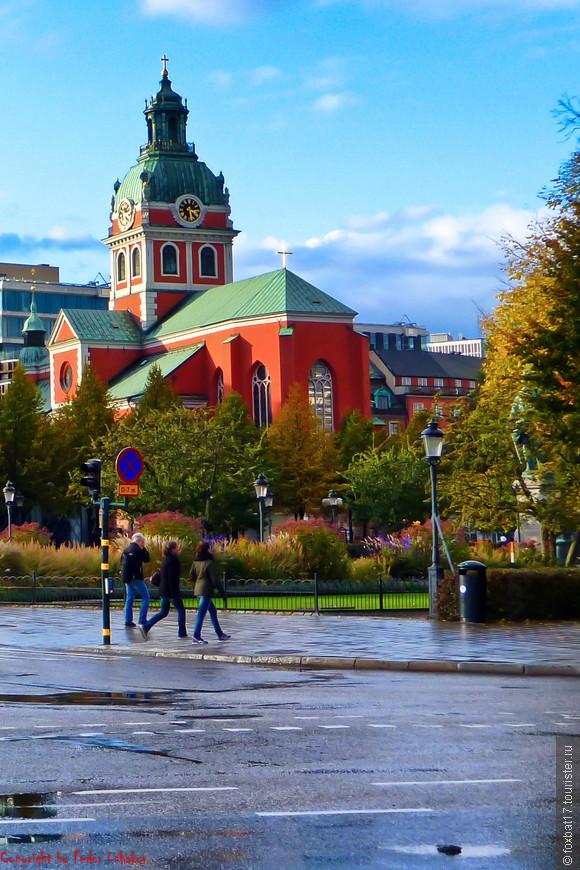 Sweden [Stockholm][City][I][10.2012][18].JPG