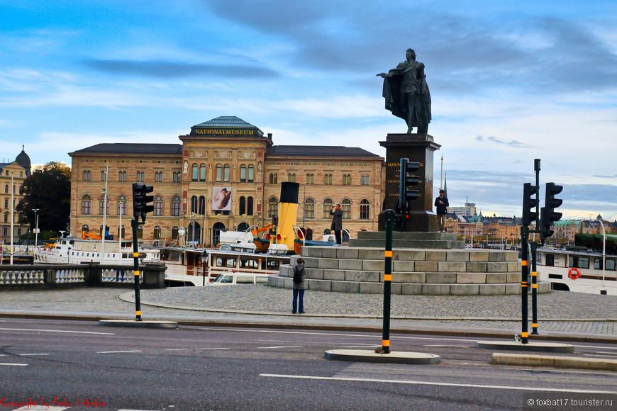 Sweden [Stockholm][City][I][10.2012][23].JPG