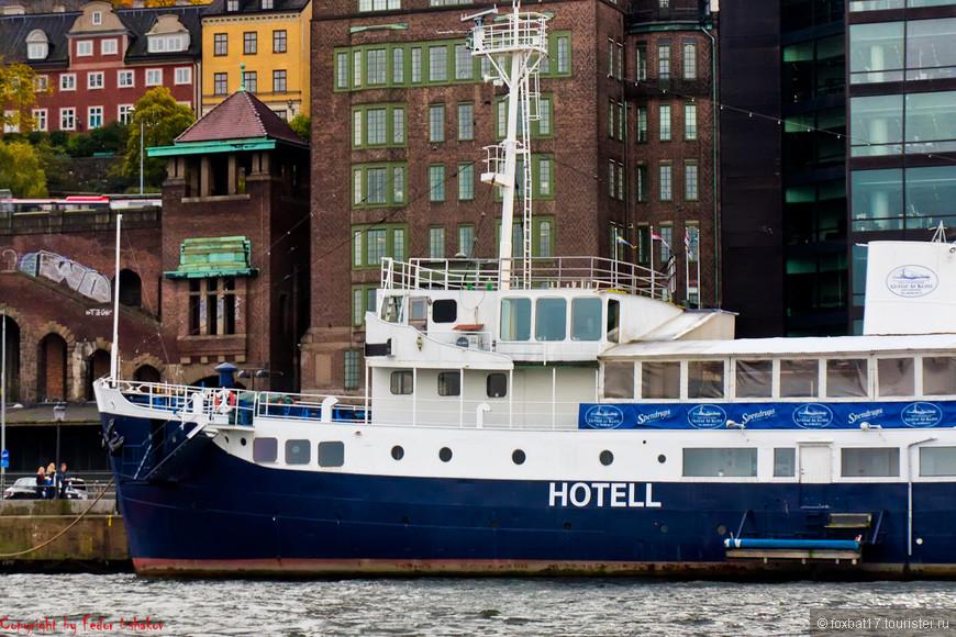 Sweden [Stockholm][On The Water][I][10.2012][25].jpg