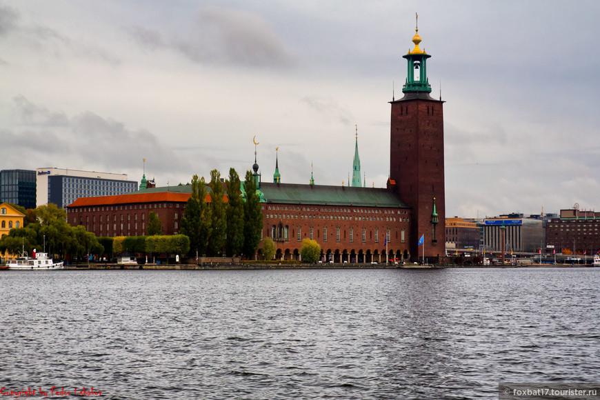 Sweden [Stockholm][Townhall][I][10.2012][02].jpg