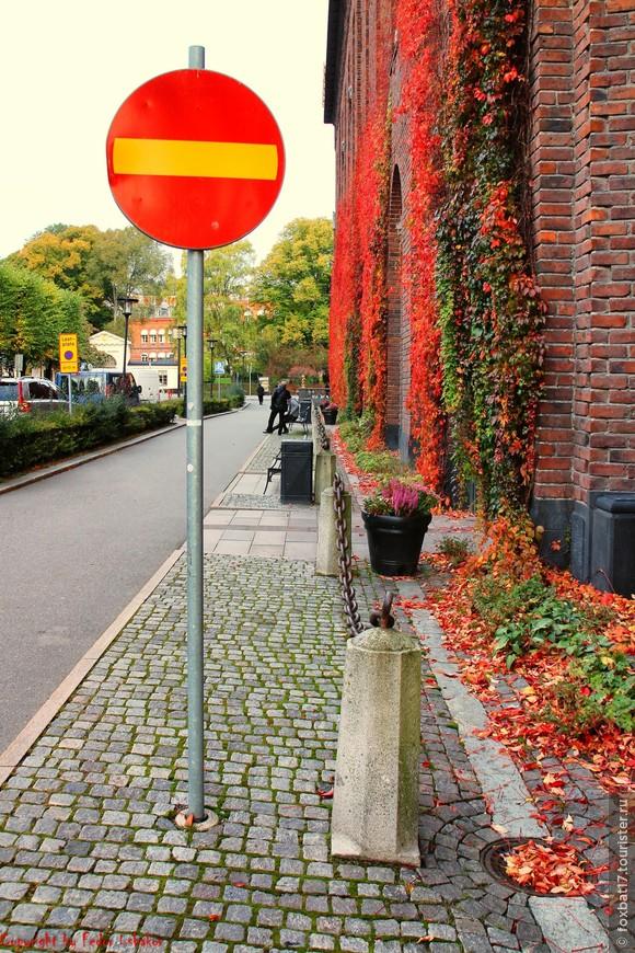 Sweden [Stockholm][Townhall][I][10.2012][03].jpg