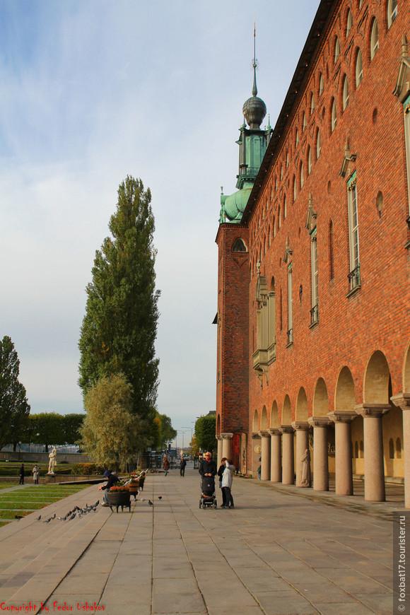 Sweden [Stockholm][Townhall][I][10.2012][16].jpg