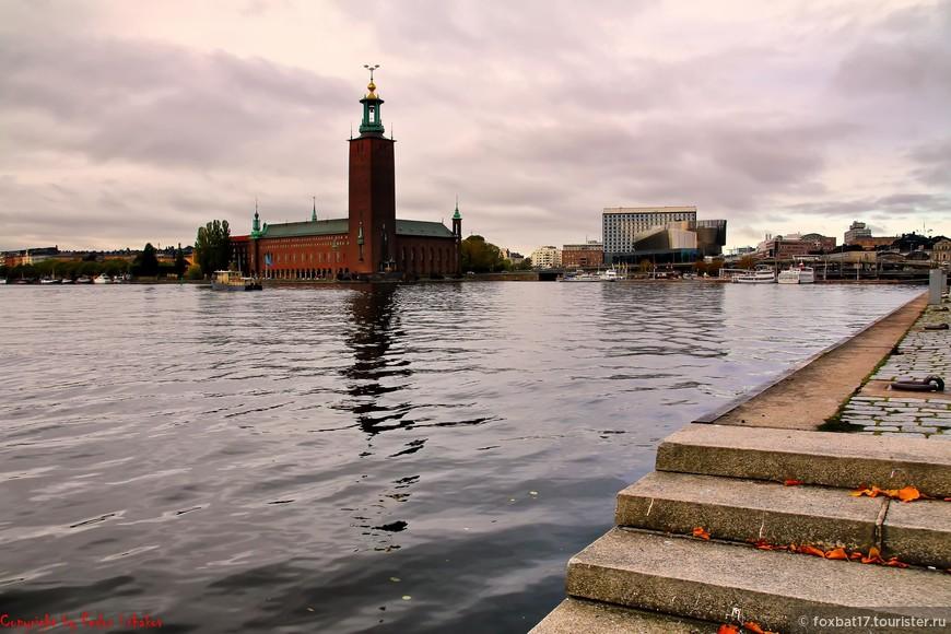 Sweden [Stockholm][Townhall][I][10.2012][18].jpg