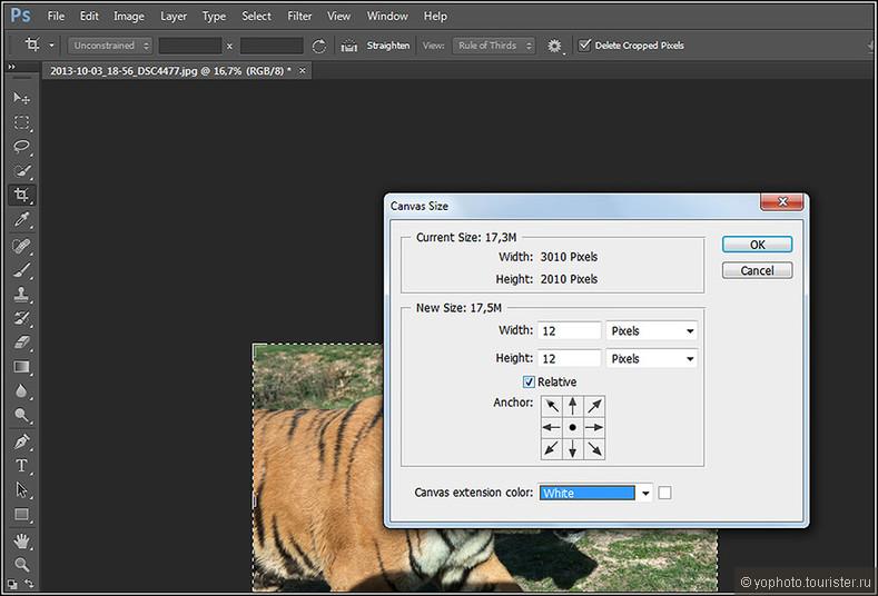 Как лучше уменьшить фото для интернета