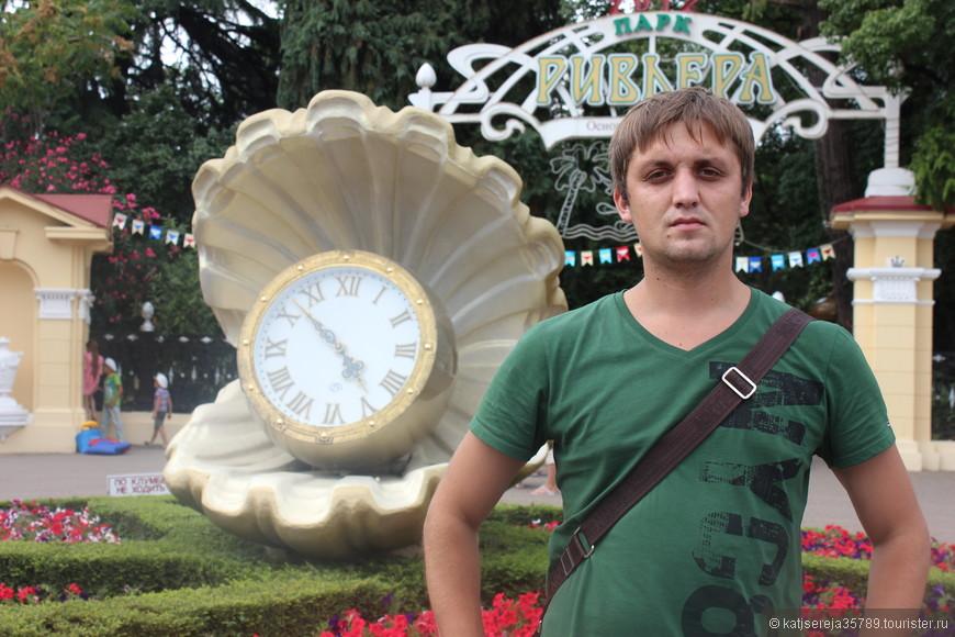 """Знаменитый парк """"Ривьера"""" в Сочи"""