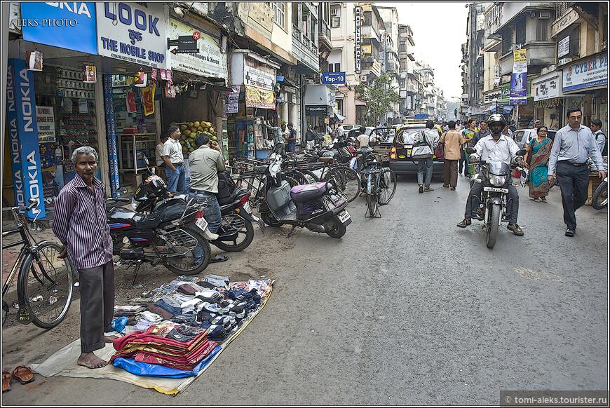 Благо в Индии нет такого засилья мотоциклов, как во Вьетнамском Сайгоне...