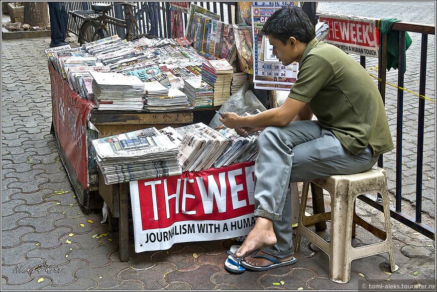 Уличная пресса. Индийцы очень даже любят читать газеты...