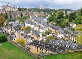 Строгий Люксембург