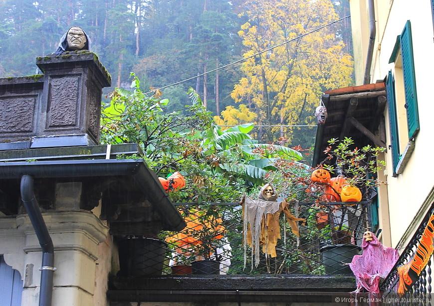 Хэллоуин,Белладжио