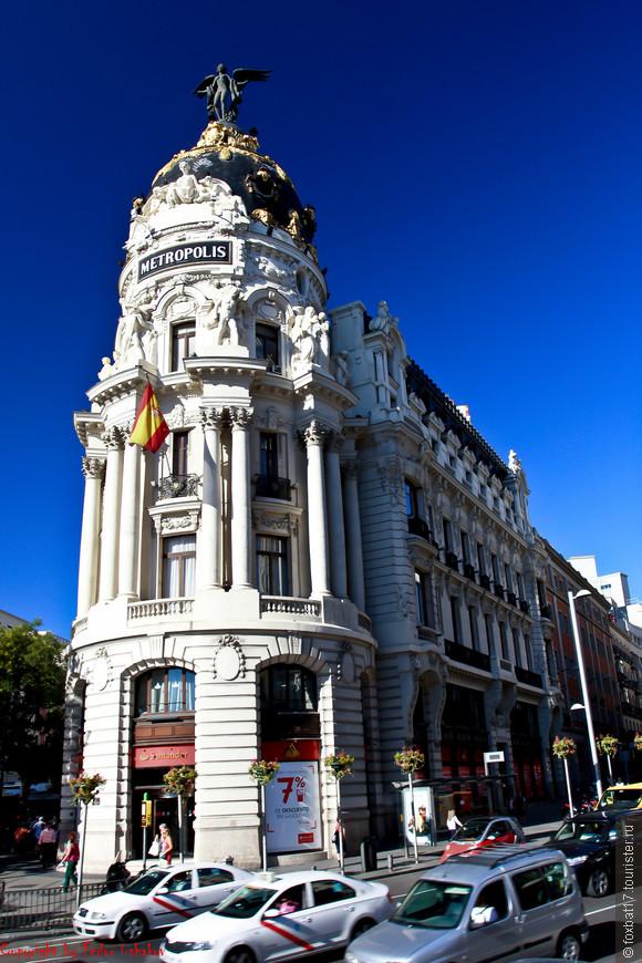 Spain [Madrid][I][18.09.2013](05).jpg