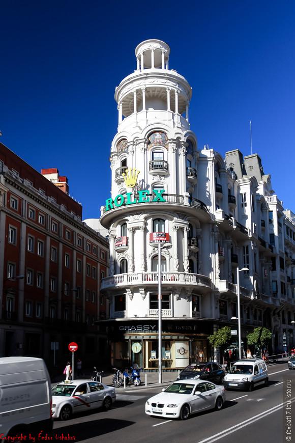Spain [Madrid][I][18.09.2013](06).jpg