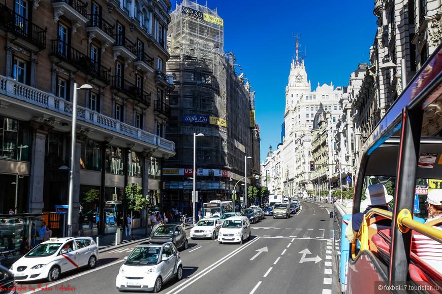 Spain [Madrid][I][18.09.2013](07).jpg