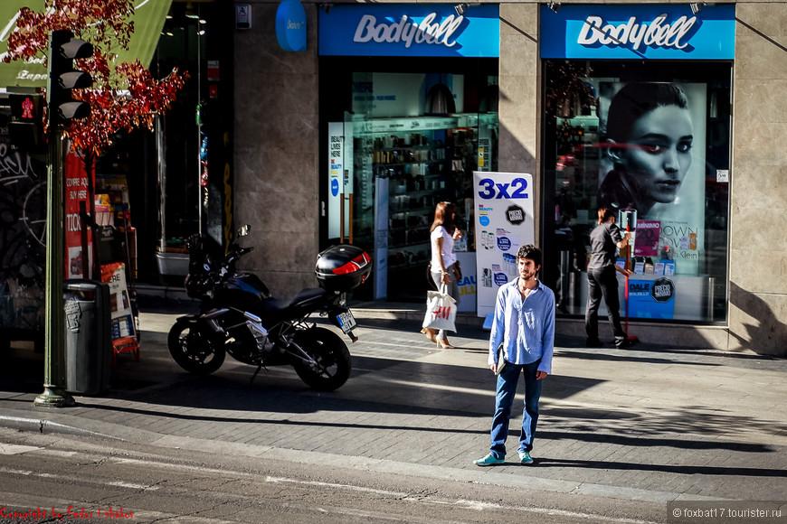 Spain [Madrid][I][18.09.2013](11).jpg