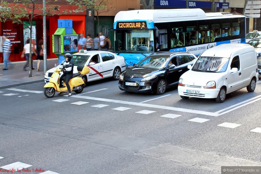 Spain [Madrid][I][18.09.2013](12).jpg
