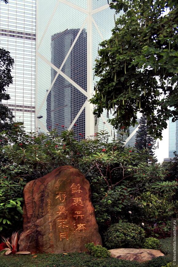 В Гонконге приятно пройтись и по паркам.