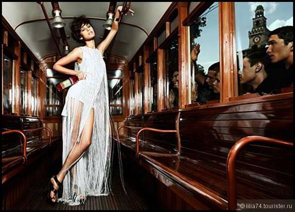 "Даже реклама ""Campari"" была создана в одном из трамваев"
