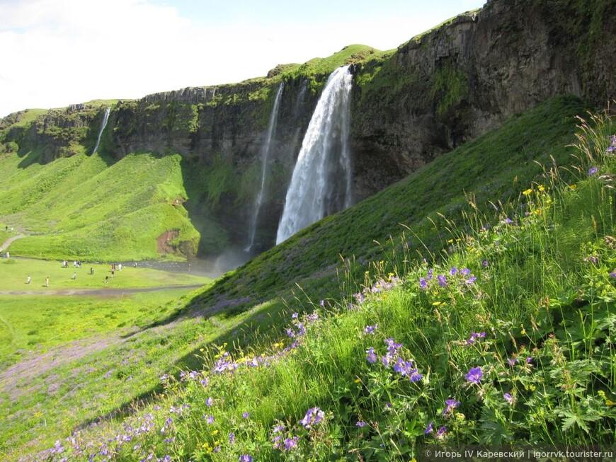Seljalandfoss1.jpg