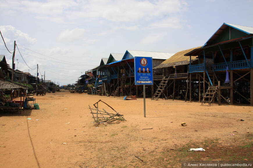 Деревня на сваях в сухой сезон