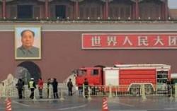 Теракт в Пекине устроили исламисты