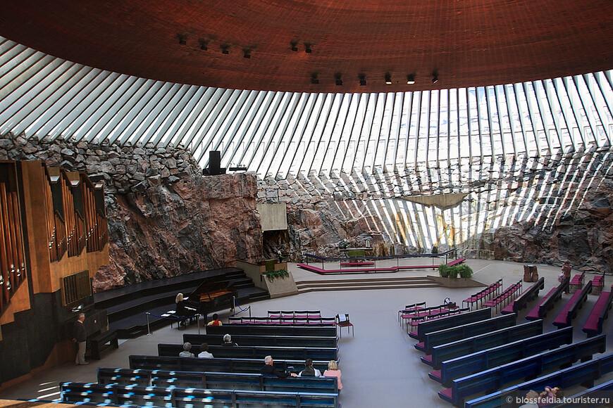 Церковь в скале (лютеранская церковь Темппелиаукио) , т.е. под землей, с куполом, через который проникает свет