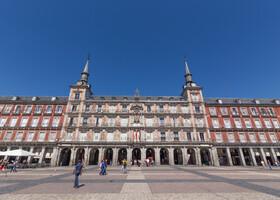 Поездка по Мадриду 1