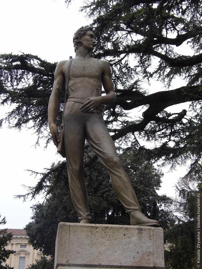 Памятник борцам за свободу.