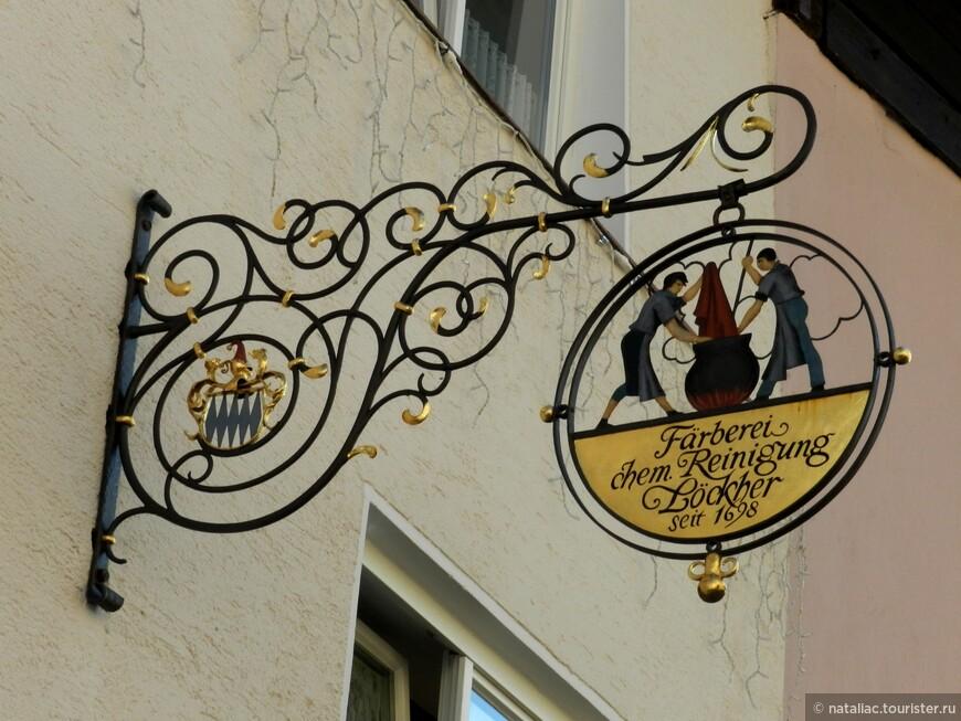 Бавария 1276.jpg