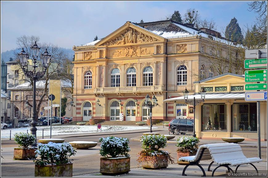 Великолепный театр расположен в самом начале Лихтентальской аллеи. Его считают самым красивым театральным сооружением Германии. Место паломничества театралов. Стиль нового парижского барокко - постройка 1860 года, до этого театральные представления проводились в Курхаусе. НА фронтоне здания барельеф, изображающий единство музыки, поэзии и живописи...Здесь три сценические площадки. Экскурсии проводятся в первое воскресенье каждого месяца, в 16 часов.
