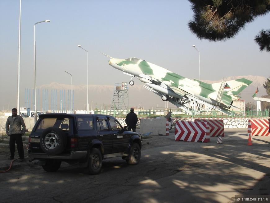 А это памятник Афганским ВВС в аэропорту Кабула. Возможно кому то покажется роскошью выставлять истребитель в качестве монумента, однако как ни странно в свое время Афганистан мог себе это позволить. В конце 90-х годов флот военных самолетов в стране составлял 240 единиц, а штат ВВС - более 7000 человек.